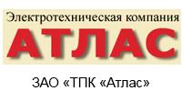 ЗАО «ТПК «Атлас»