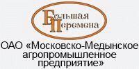 ОАО «Московско-Медынское агропромышленное предприятие»