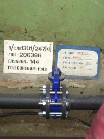 Бурение промышленных скважин Московская область