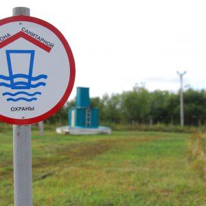 Проект зоны санитарной охраны