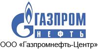 ООО «Газпромнефть-Центр»