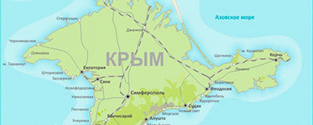 крымские подземные воды