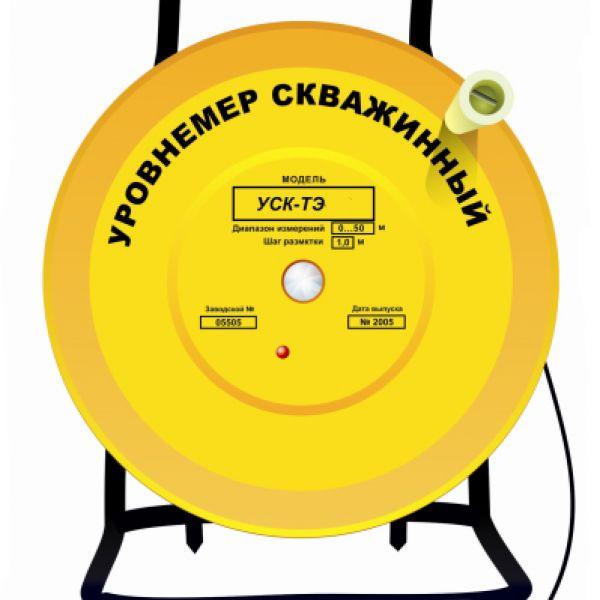 Уровнемер скважинный тросовый электроконтактный УСК-ТЭ-400