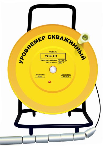 Уровнемер скважинный электроконтактный УСКм-ТЭ2-50
